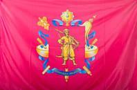 Флаги - печать и изготовление флагов. Флаги на заказ