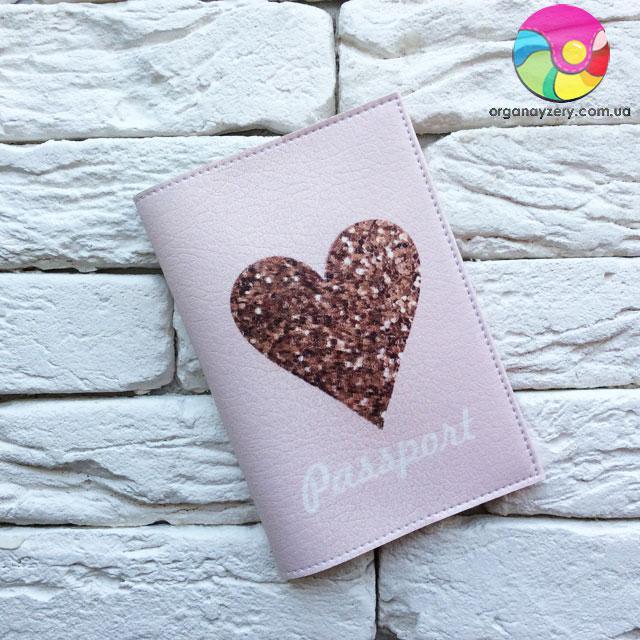Обложка для паспорта Милое сердечко
