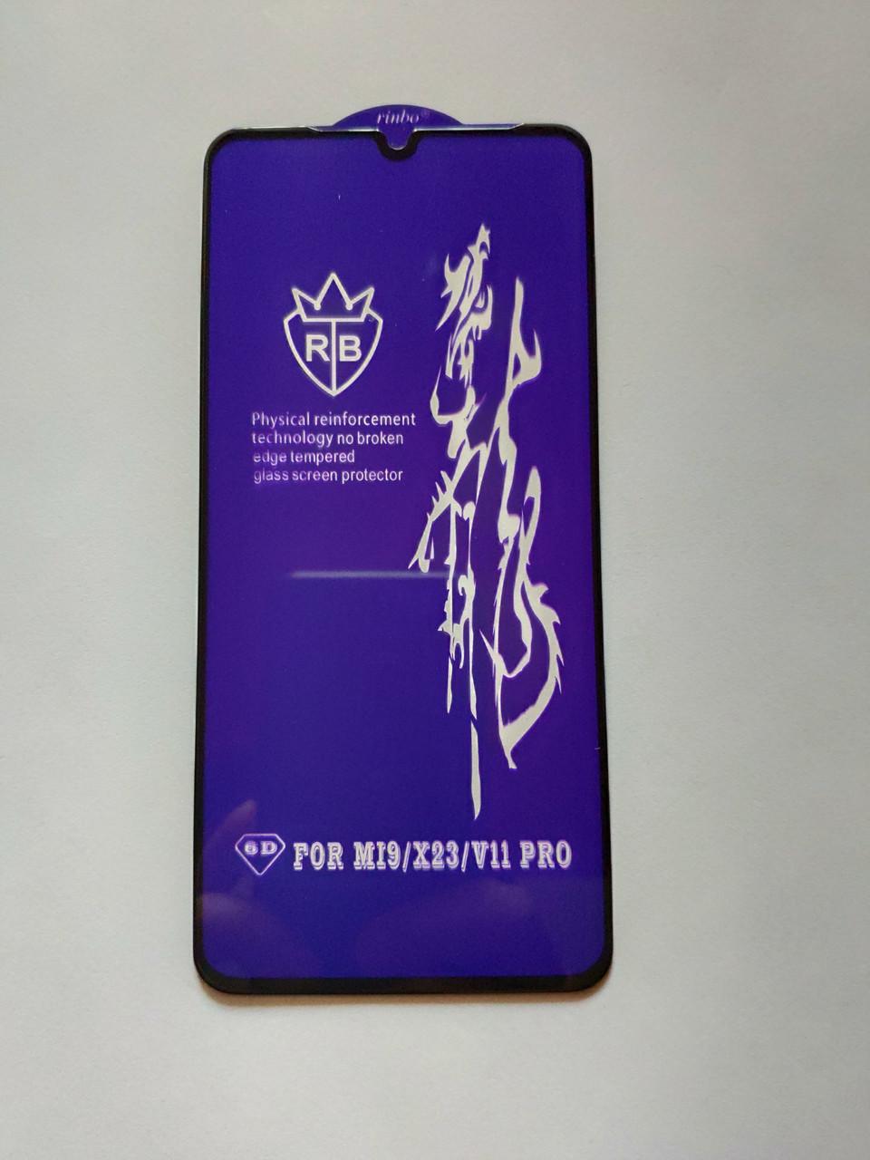 Захисне скло 6D для Xiaomi Mi 9 Full Glue Чорне