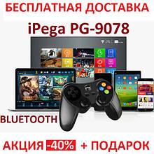 iPega PG-9078 Bluetooth Blister case Джойстик беспроводной для телефона геймпад Original size