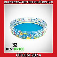 Детский надувной бассейн, Подвод.мир, 152-30см, 3кольца,ремком, в кор-ке