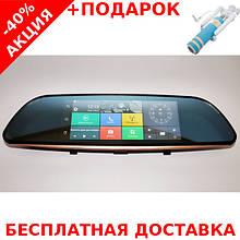 """D35 / K35 DK35 Зеркало заднего вида регистратор 7"""" 2 камеры GPS навигатор + монопод"""