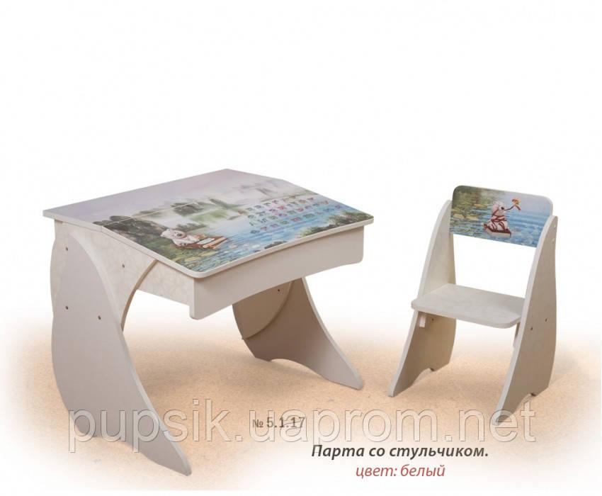 """Парта """"Умник"""" со стульчиком + фотопечать Вальтер (белый)"""