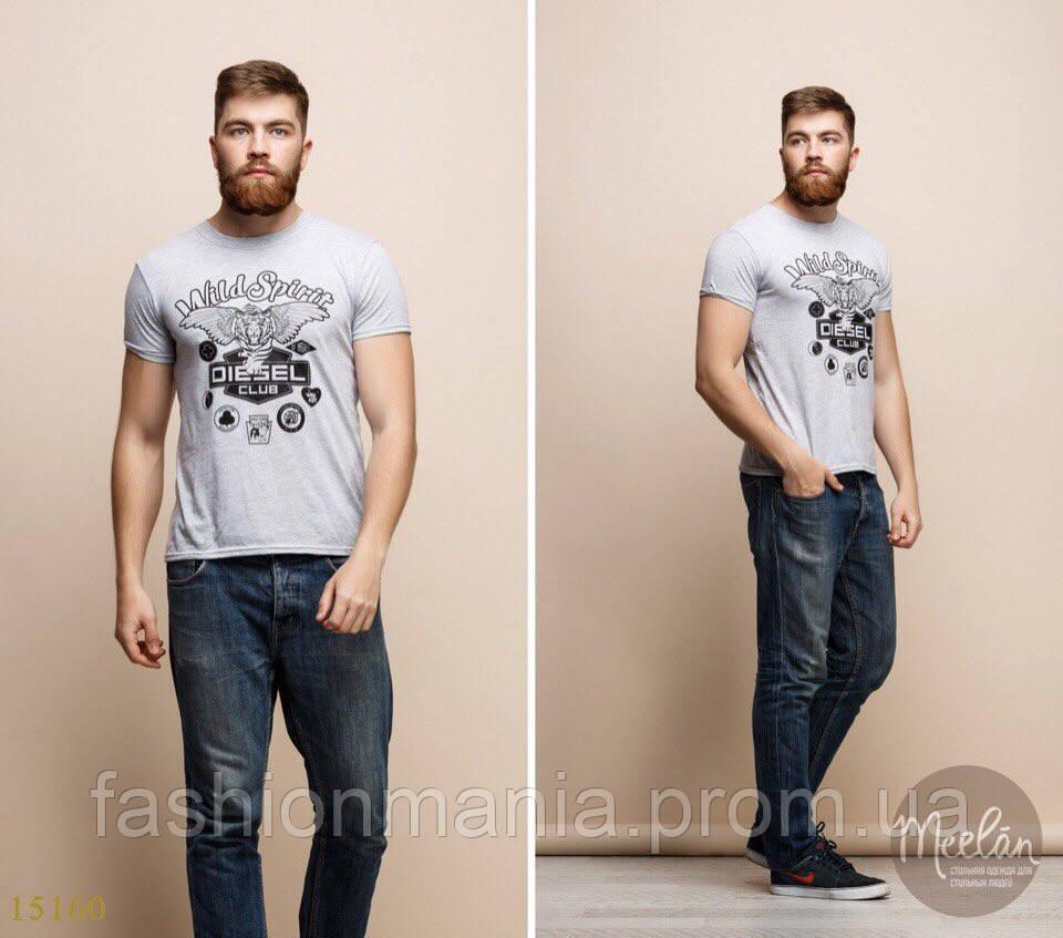 Мужская футболка серая
