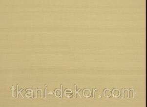 Сатин (хлопковая ткань) бежевый однотонн (ширина 255 см)