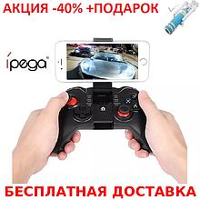 IPega PG-9068 Cardboard case Джойстик беспроводной для телефона геймпад Original size+ монопод