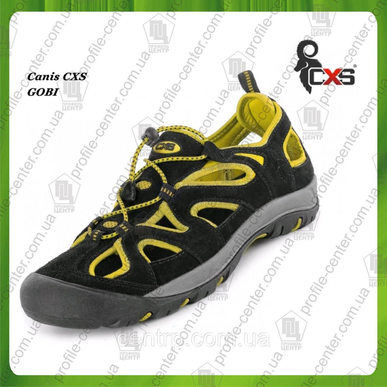 Сандали треккинговые CANIS CXS GOBI 802 (нат.замша)