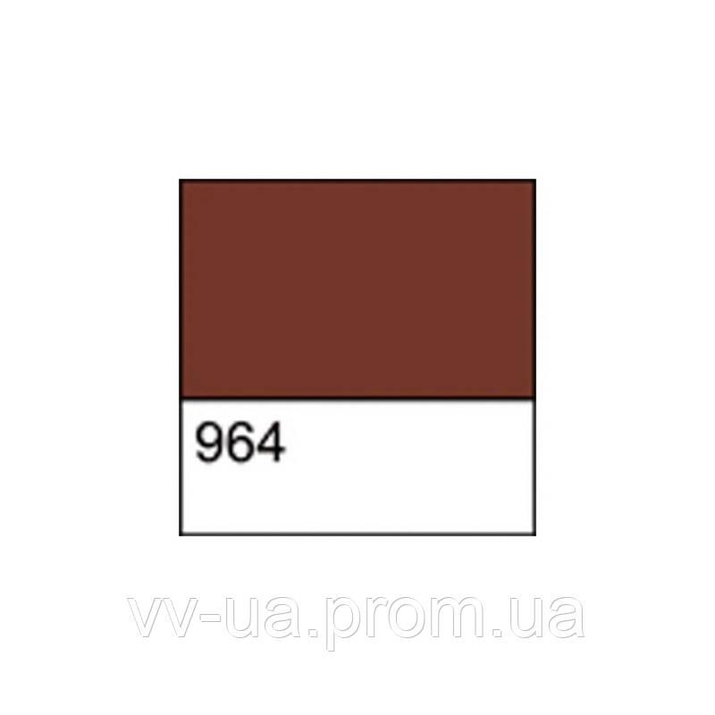 Краска акварельная Сонет, Медь метал., 2,5 мл, Невская палитра ЗХК (351856)