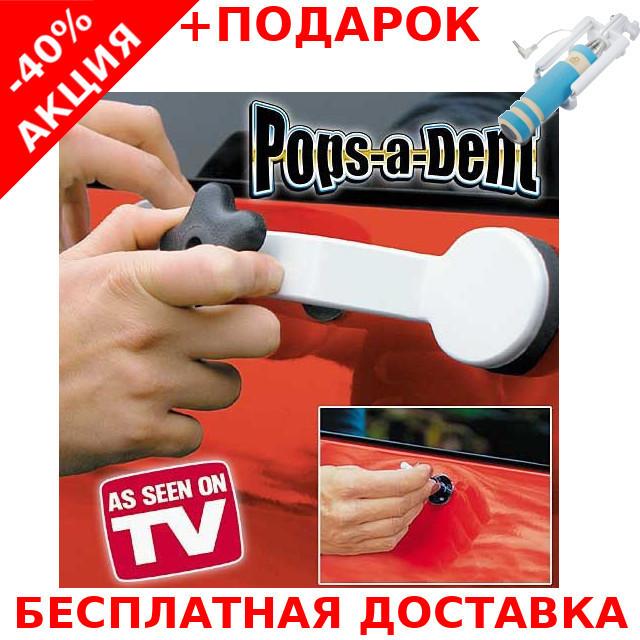 Motor UP Pops-a-Dent профессиональный набор для рихтовки кузова автомобиля + монопод
