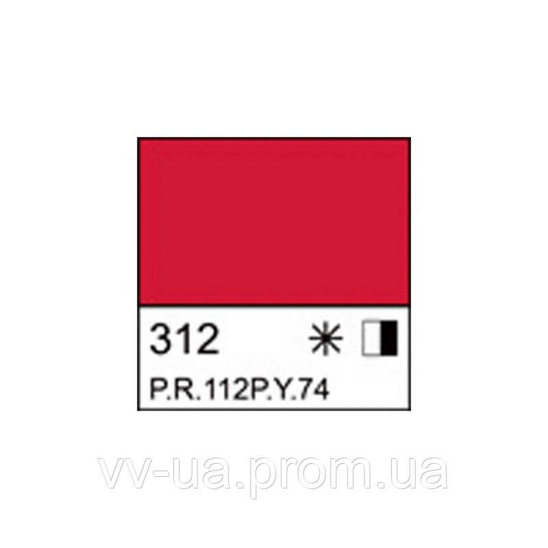 Краска акриловая Ладога, Киноварь аналог, 46 мл, Невская палитра ЗХК (351385)