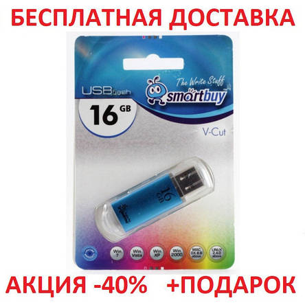 USB Flash Drive Smartbuy 16gb глянец флешка накопитель флеш - носитель Original size                 , фото 2