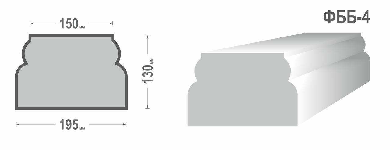 Підстава балюстради ФББ-4