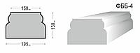 Основание балюстрады ФББ-4