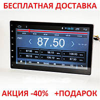Автомобильная магнитола 2 DIN GFX-510 7-дюймовый TFT-LCD дисплей Android GPS навигатор