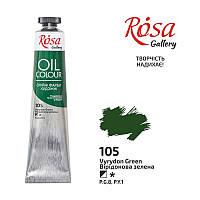 Краска масляная Rosa Gallery, Виридоновая зеленая, 45 мл (3260105)