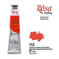 Краска масляная Rosa Gallery, Кадмий красный светлый, 45 мл (3260112)