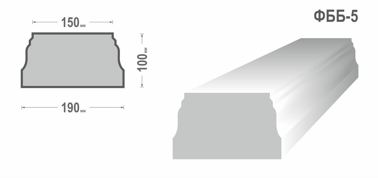 Підстава балюстради ФББ-5