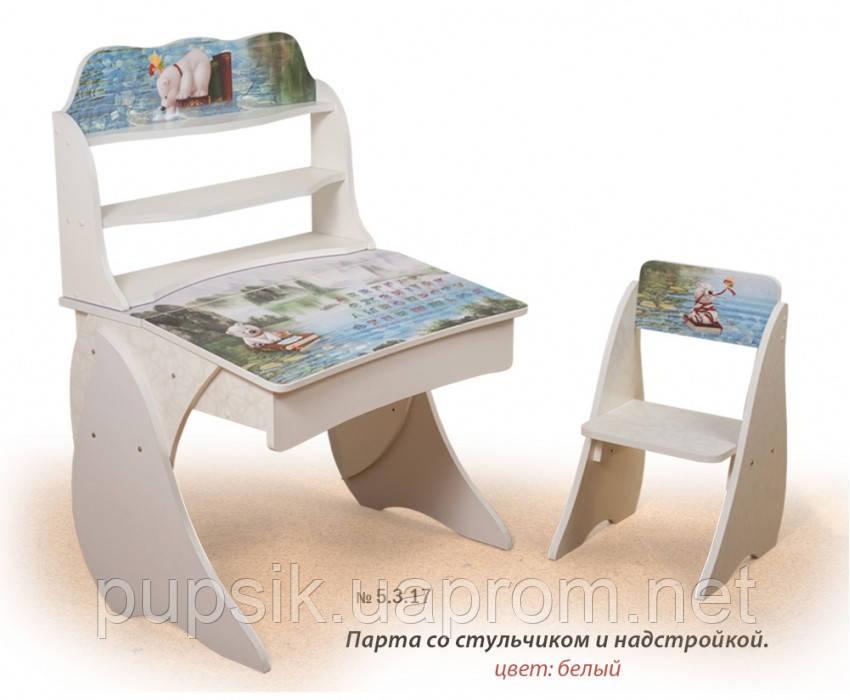 """Парта """"Умник"""" со стульчиком и надстройкой + фотопечать Вальтер (белый)"""