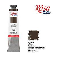 Краска масляная Rosa Studio, Умбра натуральная, 60 мл (326527)