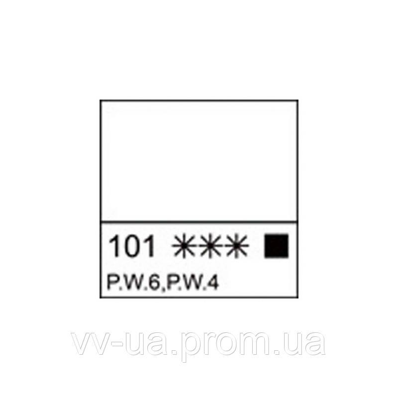 Краска масляная Ладога, Белила титановые, 46 мл, Невская палитра ЗХК (351626)