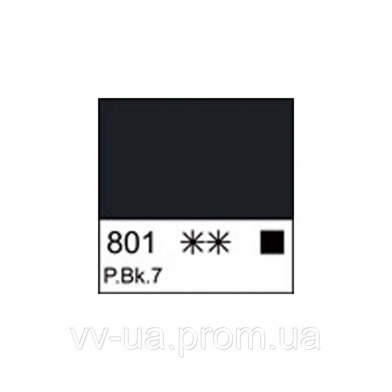 Краска масляная Ладога, Сажа газовая, 46 мл, Невская палитра ЗХК (351656)