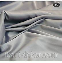 Сатин (хлопковая ткань) серый однотон (ширина 255 см)