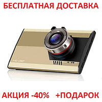 Автомобильный видеорегистратор HD 238-1PJ Full HD 1080P одна камера! Original size car digital video