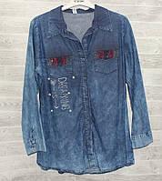 """Рубашка женская джинсовая полубатальная размеры 42-48 (евро+6) """"STORY"""" купить недорого от прямого поставщика"""