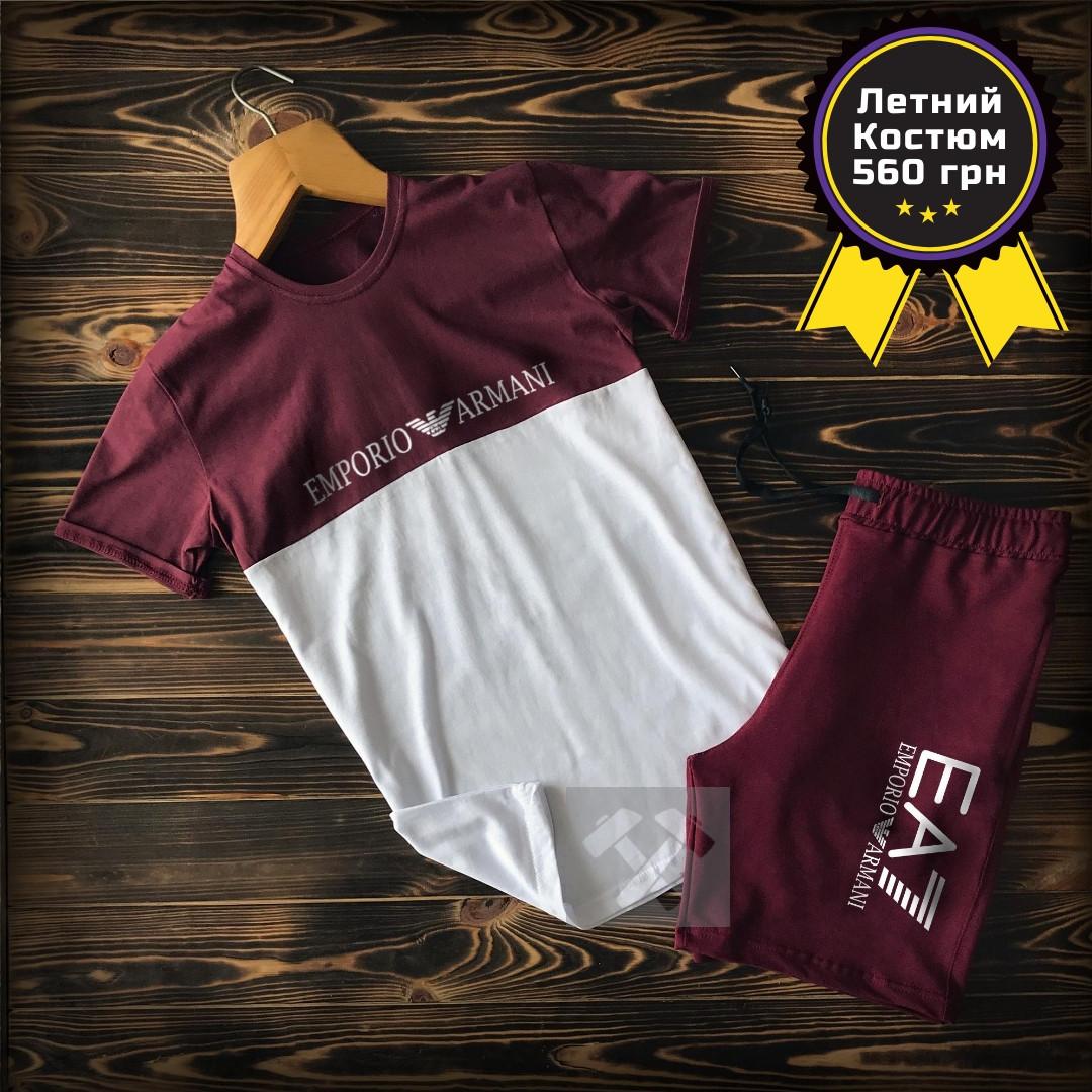 Купить Летний спортивный костюм Armani (Летний комплект шорты и футболка Армани), Armani Jeans