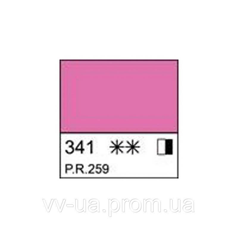 Краска масляная Мастер-Класс, Ультрамарин розовый, 46 мл, Невская палитра ЗХК (351768)
