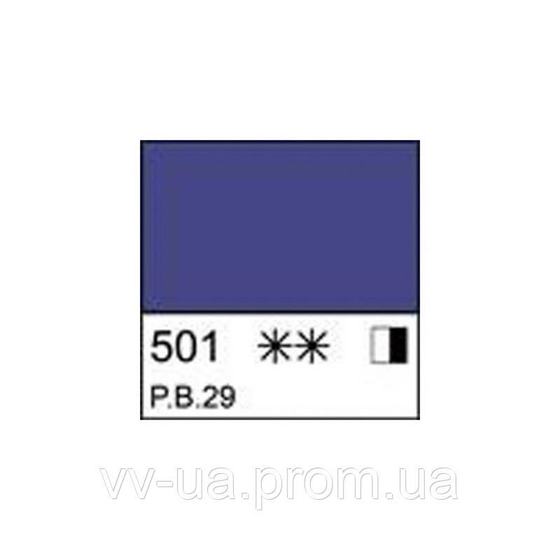 Краска масляная Мастер-Класс, Ультрамарин светлый, 46 мл, Невская палитра ЗХК (351769)
