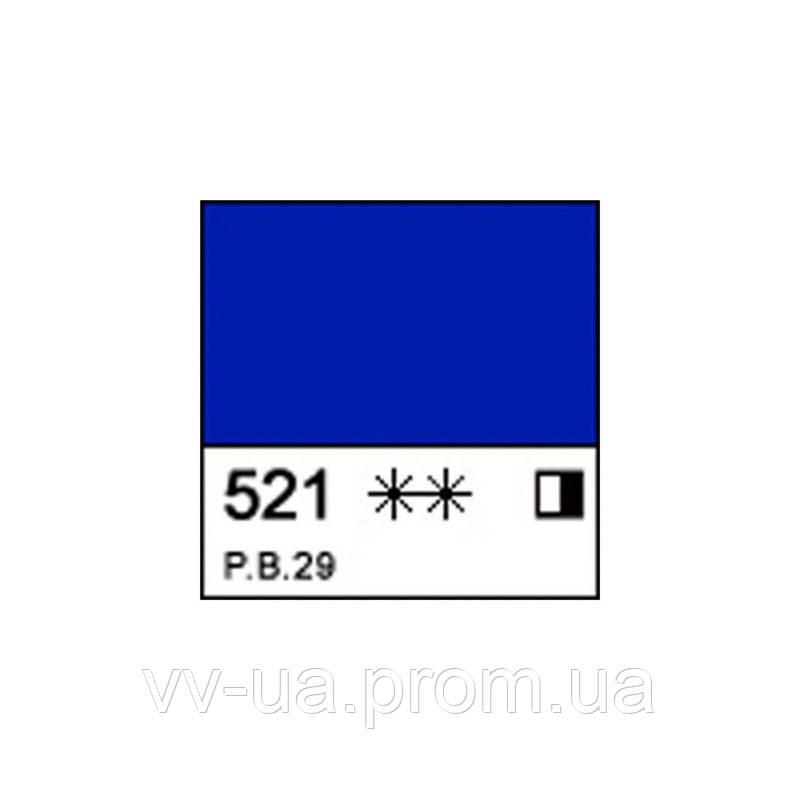 Краска масляная Мастер-Класс, Ультрамарин темный, 46 мл, Невская палитра ЗХК (352384)