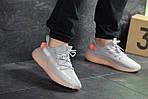 Мужские кроссовки Adidas Yeezy Boost 350 v2 (серые), фото 2