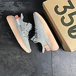 Мужские кроссовки Adidas Yeezy Boost 350 v2 (серые), фото 5