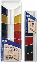 Краски акварельные Гамма Лицей, 12 цветов (212064)