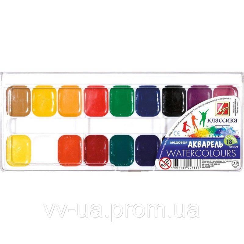 Краски акварельные Луч Классика, 18 цветов (19С1292-08) (110216)