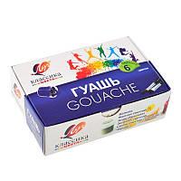 Краски гуашевые Луч Классика, 6 цветов, 20 мл (19С1275-08) (230296)