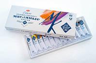 Краски масляные Мастер-Класс, 12 цв, 18 мл, туба, Невская палитра ЗХК (350812)