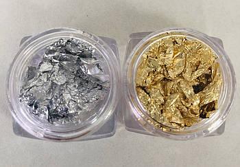 Набор жатой фольги золото + серебро