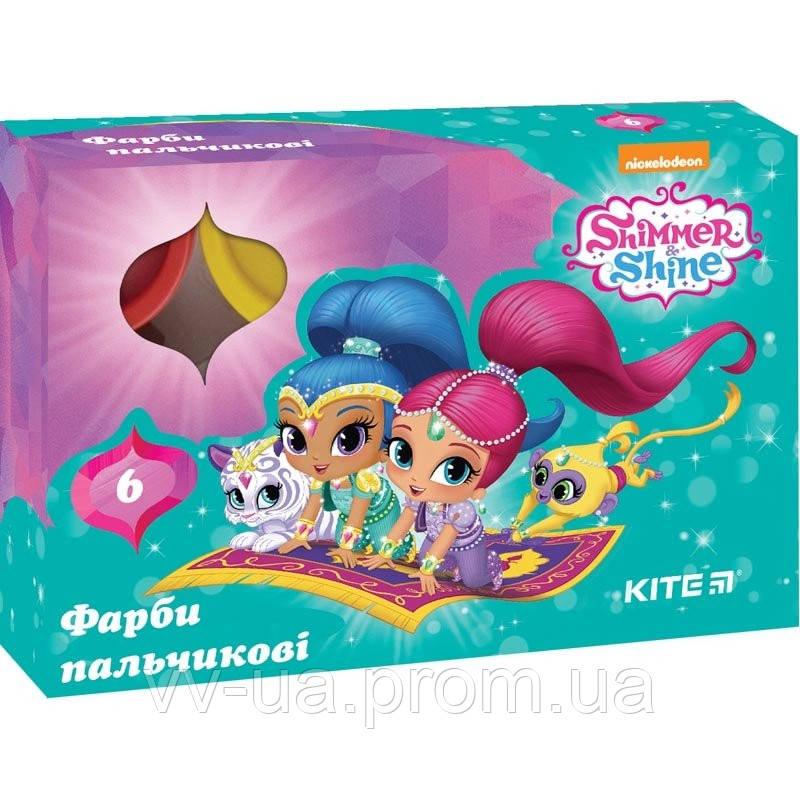 Краски пальчиковые Kite Shimmer&Shine SH18-064, 6 цветов