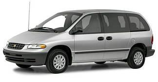 Chrysler Voyager/Dodge Grand Caravan (96-01) (Минивен)