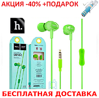 Вакуумные наушники Hoco M3 Universal GREEN Проводные + монопод