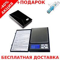 Весы карманные ювелирные MH048 (500/0,01) digital pocket jewelry scales 500g 0.1g + монопод для селфи