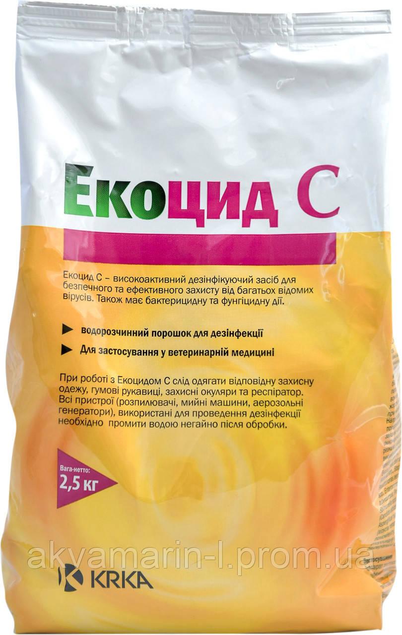 Порошок Екоцид С дезинфицирующее средство 2,5 кг