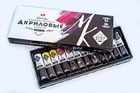 Набор акриловых красок Мастер-Класс, 12 цв, 18 мл, Невская палитра ЗХК