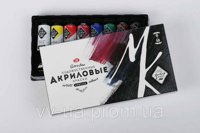 Набор акриловых красок Мастер-Класс, 8 цв, 18 мл, Невская палитра ЗХК (351836)