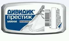 """"""" ДИВИДИК """" ГУБКА  """"ПРЕСТИЖ""""  МИНИ  (бесцветная, черная )"""