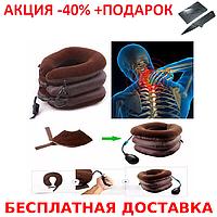 Воротник лечебный ортопедический Tractors For Cervical Spine (массажер для шеи) Mat case+Нож кредитка