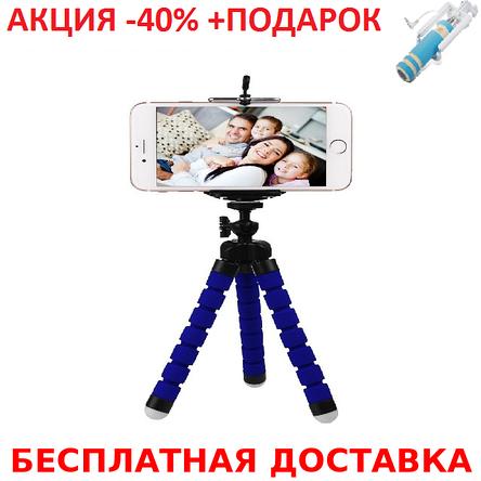 Гибкий мини штатив тринога трипод для телефона камеры 17 см черный осьминог паук+ монопод, фото 2
