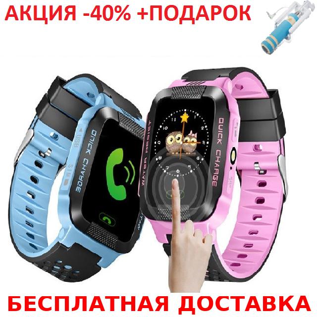Детские наручные смарт часы Smart Baby Watch A15 смарт картон часы телефон GPS трекер+ монопод
